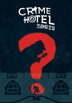 CRIME HOTEL (FRANÇAIS)