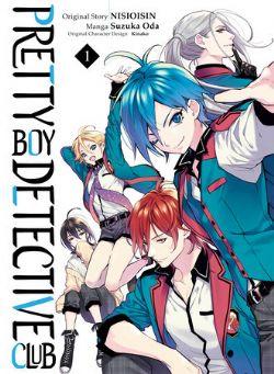 PRETTY BOY DETECTIVE CLUB -  (ENGLISH V.) 01
