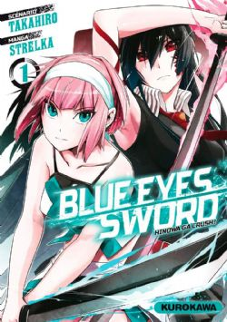 BLUE EYES SWORD -  HINOWA GA CRUSH ! (FRENCH V.) 01