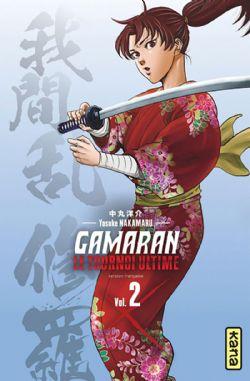 GAMARAN -  (FRENCH V.) -  TOURNOI ULTIME, LE 02