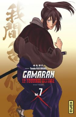 GAMARAN -  (FRENCH V.) -  LE TOURNOI ULTIME 07