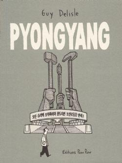 PYONGYANG (NOUVELLE ÉDITION)