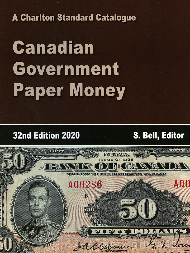 A CHARLTON STANDARD CATALOG -  CANADIAN GOVERNMENT PAPER MONEY 2020 (32ST EDITION)
