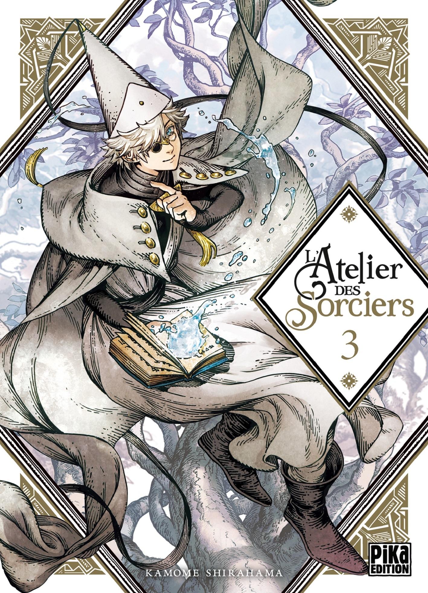 ATELIER DES SORCIERS, L' -  (FRENCH V.) 03