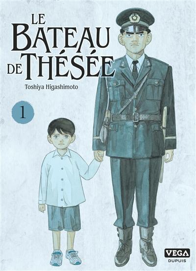 BATEAU DE THÉSÉE, LE -  ÉDITION DÉCOUVERTE (FRENCH V.) 01
