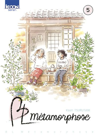 BL MÉTAMORPHOSE -  (FRENCH V.) 05