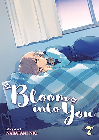 BLOOM INTO YOU -  (ENGLISH V.) 07