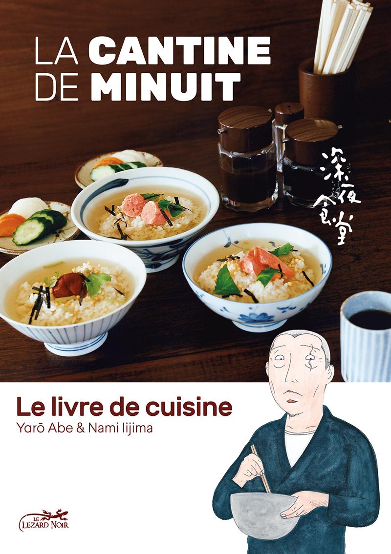 CANTINE DE MINUIT, LA -  LE LIVRE DE CUISINE