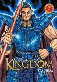 KINGDOM -  (FRENCH) 07