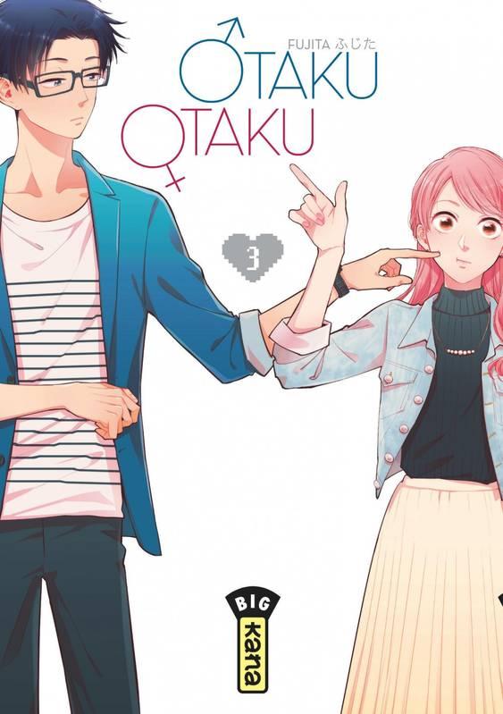 OTAKU OTAKU -  (FRENCH V.) 03