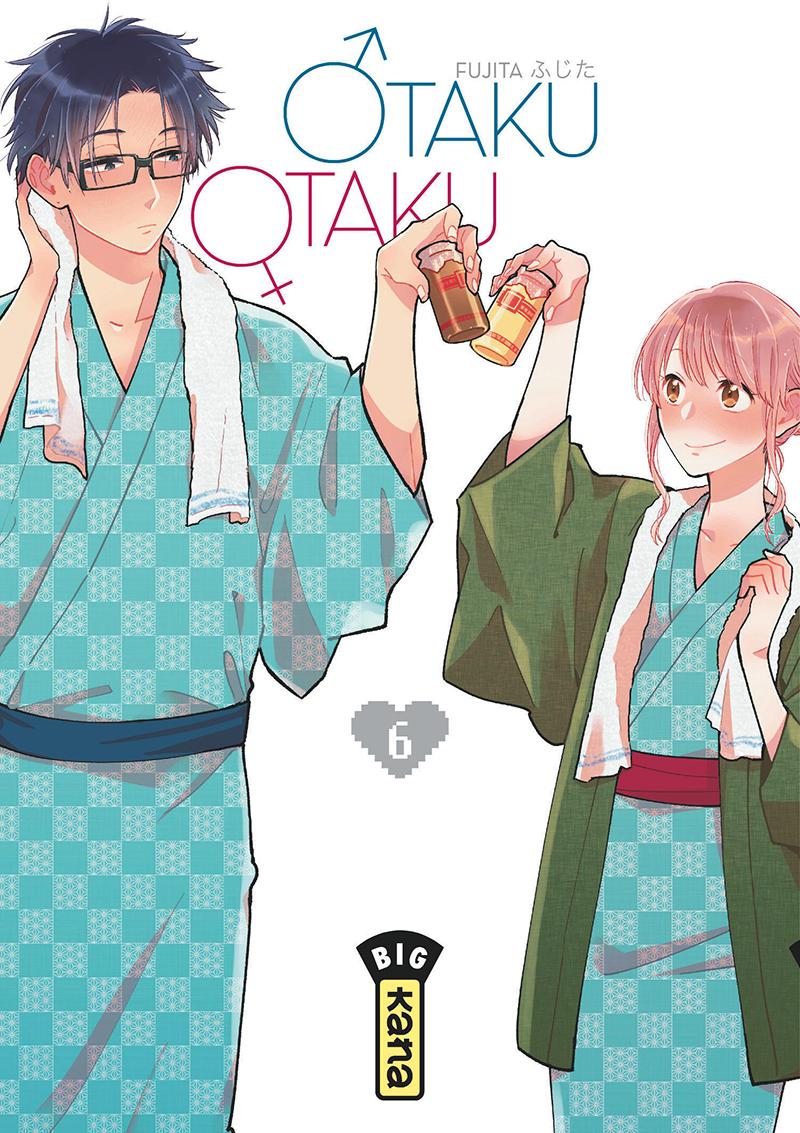OTAKU OTAKU -  (FRENCH V.) 06