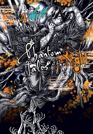 PHANTOM TALES OF THE NIGHT -  (ENGLISH V.) 04