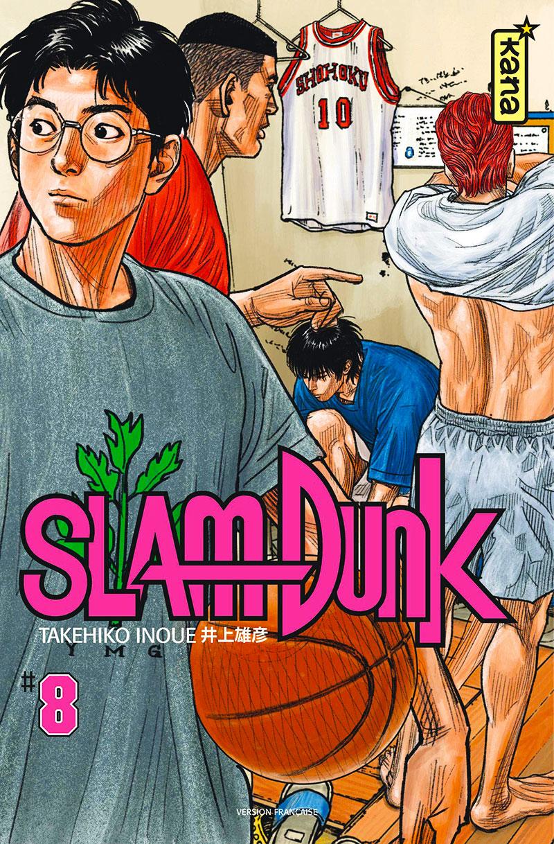 SLAM DUNK -  (STAR EDITION) (FRENCH V.) 08