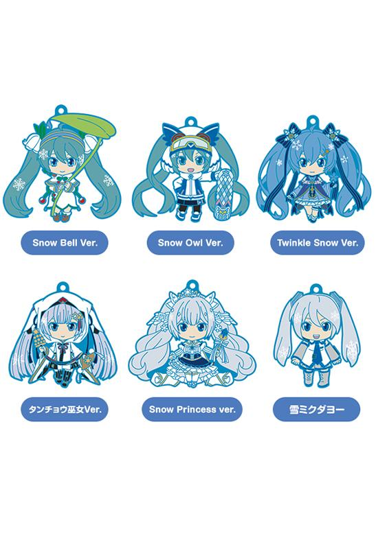 VOCALOID -  CHARACTER VOCAL SERIES 01: HATSUNE MIKU GOOD SMILE COMPANY SNOW MIKU NENDOROID PLUS COLLECTIBLE KEYCHAINS VOL.2 -  HATSUNE MIKU
