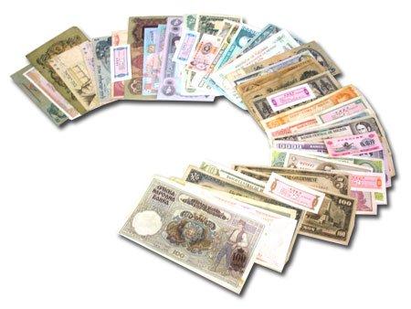 WORLD PAPER MONEY -  50 NEW DIFFERENT WORLD PAPER MONEY SET