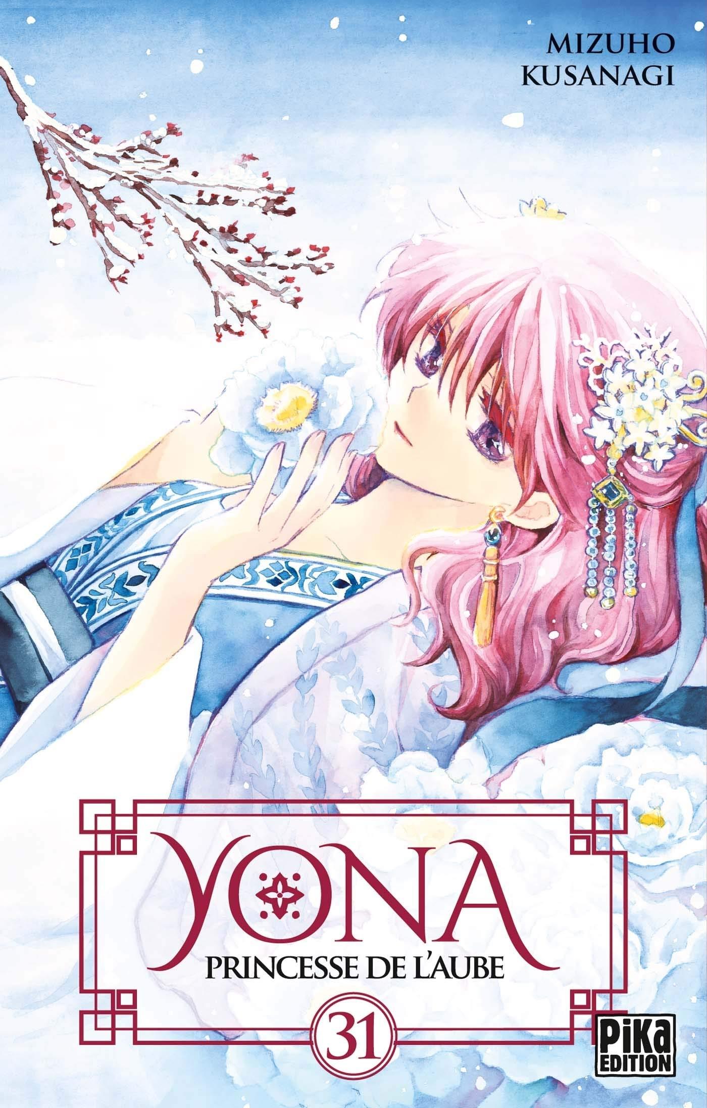 YONA, PRINCESSE DE L'AUBE -  (FRENCH V.) 31