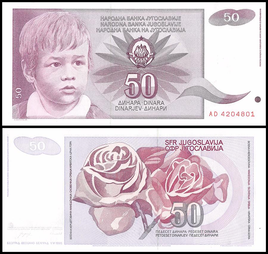 YUGOSLAVIA -  50 DINARA 1990 (UNC)