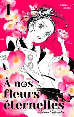 À NOS FLEURS ÉTERNELLES -  (FRENCH V.) 01
