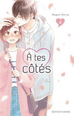 À TES CÔTÉS -  (FRENCH V.) 04