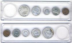 1940 CIRCULATION COIN SET