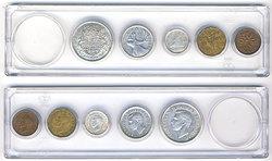 1943 CIRCULATION COIN SET