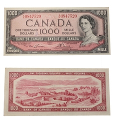 1954 - MODIFIED PORTRAIT -  1954 1000-DOLLAR NOTE, LAWSON/BOUEY (VG)