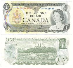 1973 -  1973 1-DOLLAR NOTE, CROW/BOUEY (VF)