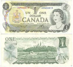 1973 -  1973 1-DOLLAR NOTE, LAWSON/BOUEY (VF)