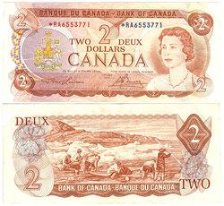 1974 -  1974 2-DOLLAR NOTE, LAWSON/BOUEY (VF)