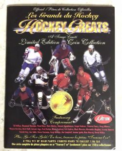 1996-97 HOCKEY -  HOCKEY GREATS - LIMITED EDITION COIN COLLECTION