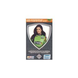 2012 NASCAR -  PRESS PASS TOTAL MEMORABILIA - BLASTER BOX