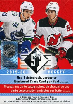 2019-20 HOCKEY -  UPPER DECK SP BLASTER (P5/B8)