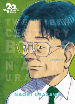 20TH CENTURY BOYS -  PERFECT EDITION (FRENCH V.) 04