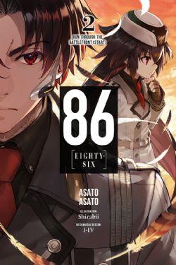 86 (EIGHTY-SIX) -  -NOVEL- (ENGLISH V.) 02