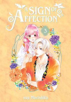 A SIGN OF AFFECTION -  (ENGLISH V.) 03