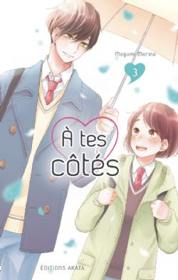 A TES CÔTÉS -  (FRENCH V.) 03