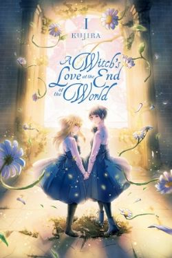 A WITCH'S LOVE AT THE END OF THE WORLD -  (ENGLISH V.) 01