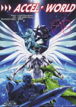 ACCEL WORLD -  (FRENCH V.) 08