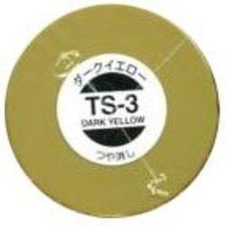 ACRYLIC PAINT -  TS-3 DARK YELLOW (100ML) SPRAY PAINT TS-3