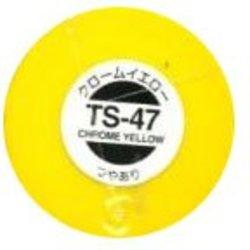 ACRYLIC PAINT -  TS-47 CHROME YELLOW (BENETTON) - 100ML (SPRAY PAINT)