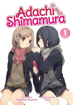 ADACHI AND SHIMAMURA -  NOVEL - (ENGLISH V.) 01
