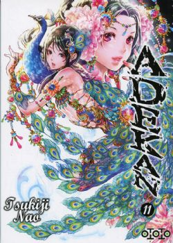 ADEKAN -  (FRENCH V.) 11