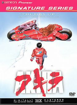 AKIRA -  USED DVD - AKIRA (ENGLISH/JAPANESE)