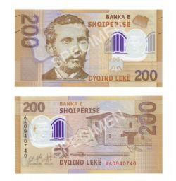 ALBANIA -  200 LEKE 2017 (UNC)
