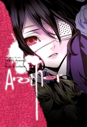 ANOTHER -  OMNIBUS (ENGLISH)