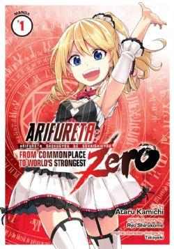 ARIFURETA: FROM COMMONPLACE TO WORLD'S STRONGEST -  (ENGLISH V.) -  ZERO 01