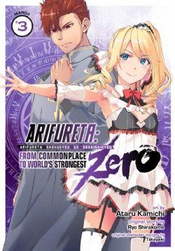 ARIFURETA: FROM COMMONPLACE TO WORLD'S STRONGEST -  (ENGLISH V.) -  ZERO 03