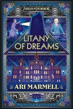 ARKHAM FICTION -  LITANY OF DREAMS (ENGLISH)