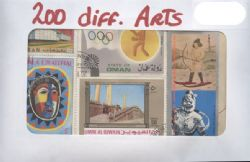 ARTS -  200 ASSORTED STAMPS - ARTS