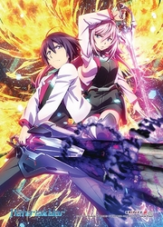 ASTERISK WAR, THE -  -GROUP- (33